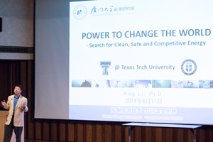 Ning Li presented his views on the evolution of power generation technologies, the rise and fall of primary energies and the energy hierarchy based on origin and transformation.