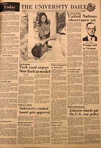 1967 University Daily