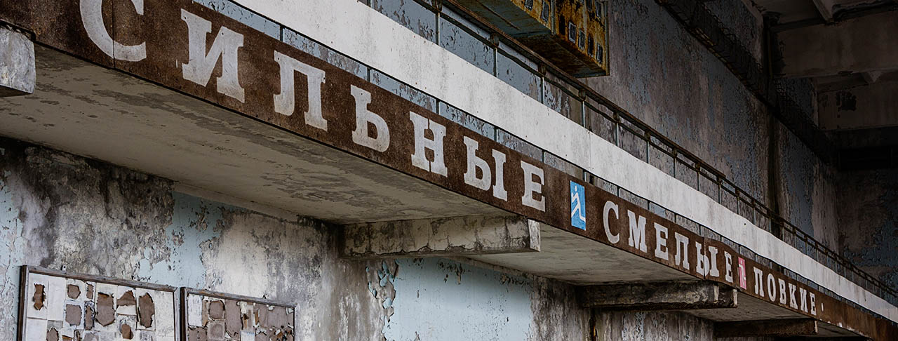 30 Years Later: Amazing Adaptation in Chernobyl