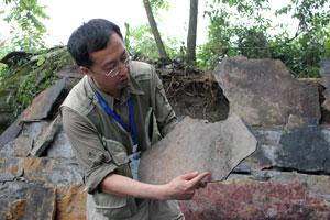 Shuhai Xiao