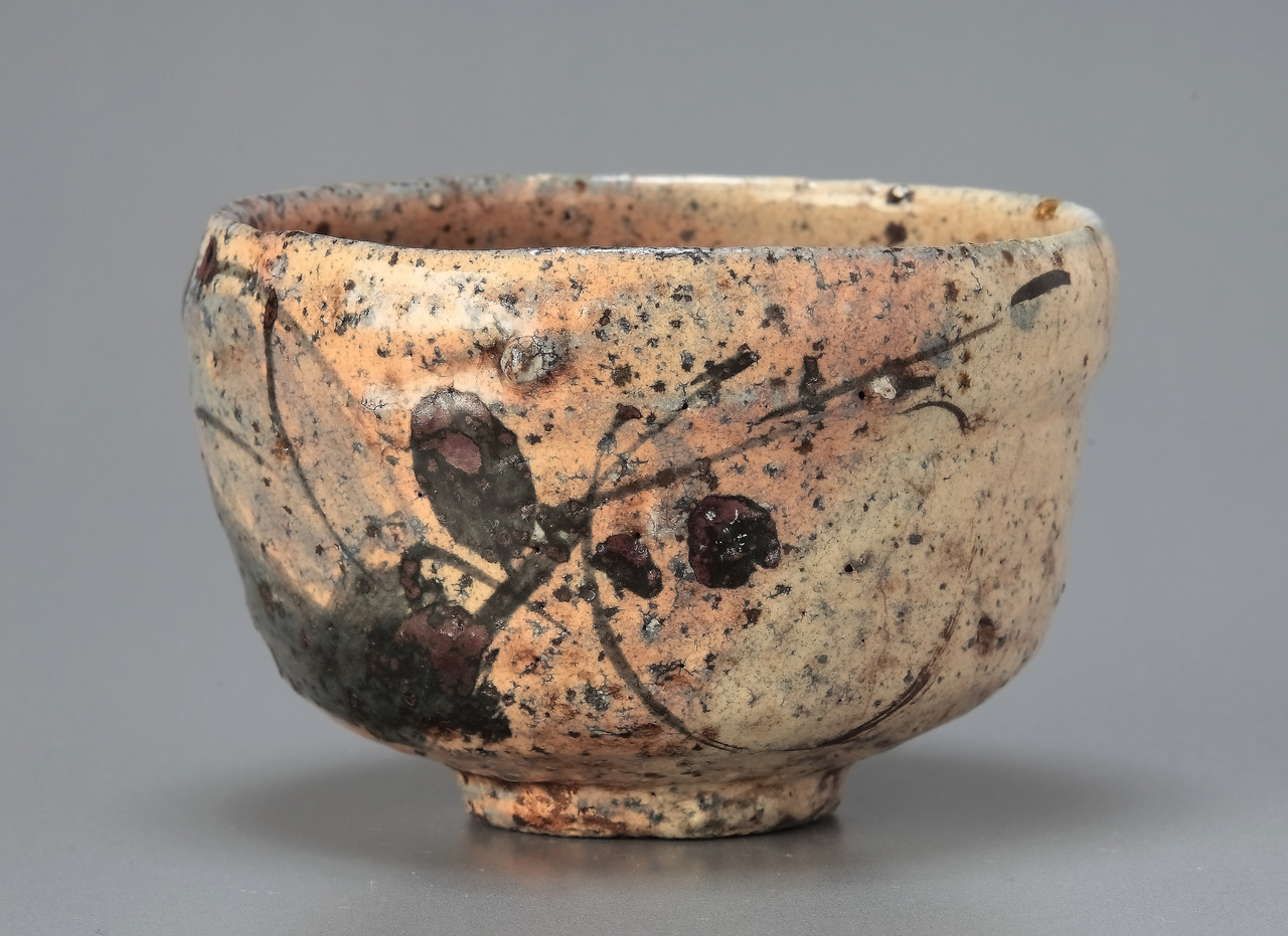Professor Yoo's ceramic.